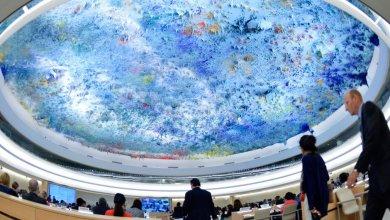 ONU/Jean-Marc Ferre Vista panorámica de una reunión del Consejo de Derechos Humanos de la ONU en Ginebra